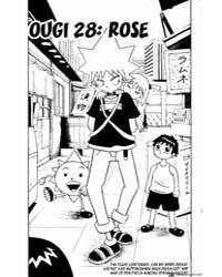 Bobobo-bo Bo-bobo 27: Haunted House, Far... Volume Vol. 27 by Sawai, Yoshio