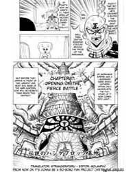 Bobobo-bo Bo-bobo 66: Lets Go 3-idiot Tr... Volume Vol. 66 by Sawai, Yoshio