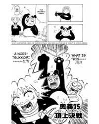 Bobobo-bo Bo-bobo 74: the Hajikelists' B... Volume Vol. 74 by Sawai, Yoshio
