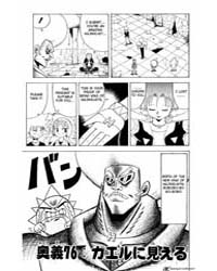Bobobo-bo Bo-bobo 75 Volume Vol. 75 by Sawai, Yoshio