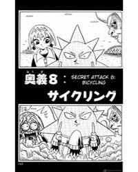 Bobobo-bo Bo-bobo 89: Three Idiots Vs th... Volume Vol. 89 by Sawai, Yoshio