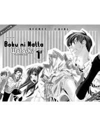 Boku Ni Natta Watashi 1 Volume Vol. 1 by Shimaki, Ako