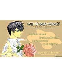 Boku Ni Natta Watashi 12 Volume Vol. 12 by Shimaki, Ako