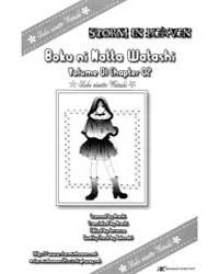 Boku Ni Natta Watashi 2 Volume Vol. 2 by Shimaki, Ako