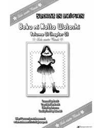 Boku Ni Natta Watashi 3 Volume Vol. 3 by Shimaki, Ako