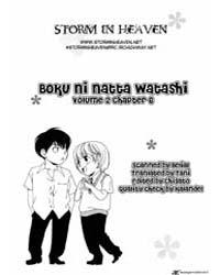 Boku Ni Natta Watashi 6 Volume Vol. 6 by Shimaki, Ako