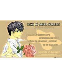 Boku Ni Natta Watashi 7 Volume Vol. 7 by Shimaki, Ako
