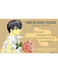 Boku Ni Natta Watashi 9 Volume Vol. 9 by Shimaki, Ako
