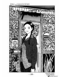Boku to Issho 8 : 8 Volume Vol. 8 by Furuya, Minoru