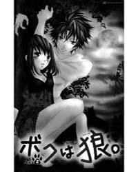 Boku Wa Ookami 2 Volume Vol. 2 by Nachi, Yuuki