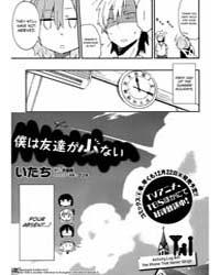 Boku Wa Tomodachi Ga Sukunai 21 Volume Vol. 21 by Yomi, Hirasaka