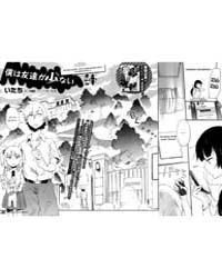 Boku Wa Tomodachi Ga Sukunai 23 Volume Vol. 23 by Yomi, Hirasaka