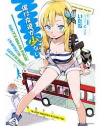 Boku Wa Tomodachi Ga Sukunai 9 Volume Vol. 9 by Yomi, Hirasaka
