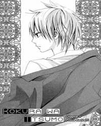 Bokura Wa Itsumo 11 : Prince Revival?! Volume No. 11 by Fujimiya, Ayu