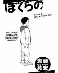 Bokurano 31: Yosuke Kirie 3 Volume Vol. 31 by Mohiro, Kitoh