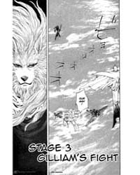 Breath of Fire - Tsubasa No Oujo 3: Gill... Volume No. 3 by Kouji, Hayato