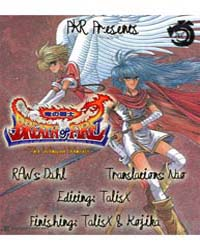 Breath of Fire - Tsubasa No Oujo 5: the ... Volume No. 5 by Kouji, Hayato