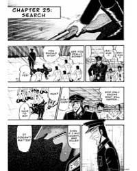 Buraiden Gai 25: 25 Volume Vol. 25 by Fukumoto, Nobuyuki