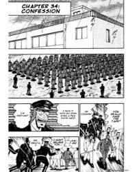 Buraiden Gai 34: 34 Volume Vol. 34 by Fukumoto, Nobuyuki