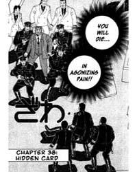 Buraiden Gai 36: 36 Volume Vol. 36 by Fukumoto, Nobuyuki