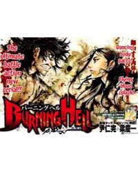 Burning Hell 1: Kyokudo Volume Vol. 1 by Youn, In-wan