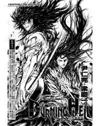 Burning Hell 4: the Offering Volume Vol. 4 by Youn, In-wan