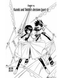 Busou Renkin 19 : Kazuki and Tokiko's De... Volume Vol. 19 by Watsuki, Nobuhiro