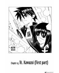 Busou Renkin 5 : Vs Kazui - First Part Volume Vol. 5 by Watsuki, Nobuhiro