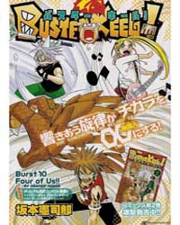 Buster Keel 10: Four of US Volume Vol. 10 by