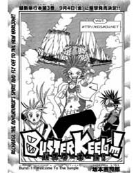 Buster Keel! : Issue 11: Welcome to the ... Volume No. 11 by