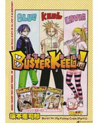 Buster Keel 14: My Funny Crem 1 Volume Vol. 14 by