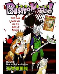 Buster Keel! : Issue 9: Black Rock Cutte... Volume No. 9 by