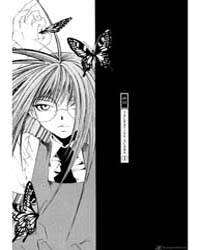 Butterfly 14: the Hole on the Wall 5 Volume Vol. 14 by Aikawa, Yu