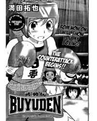 Buyuden 35 Volume Vol. 35 by Takuya, Mitsuda