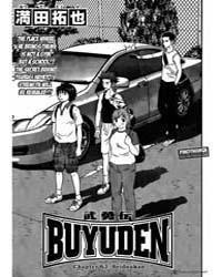 Buyuden 63 Volume Vol. 63 by Takuya, Mitsuda