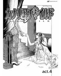 Canaria Child 4 Volume Vol. 4 by Setsuri, Tsuzuki