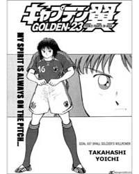 Captain Tsubasa - Golden-23 107 : Small ... Volume Vol. 107 by Takahashi, Yoichi
