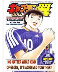 Captain Tsubasa - Golden-23 110 : Kind a... Volume Vol. 110 by Takahashi, Yoichi