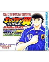 Captain Tsubasa - Golden-23 33 : Search ... Volume Vol. 33 by Takahashi, Yoichi