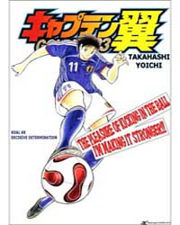 Captain Tsubasa - Golden-23 68 : Decisiv... Volume Vol. 68 by Takahashi, Yoichi