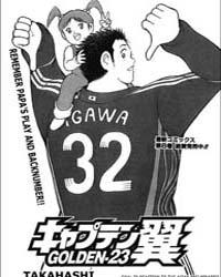 Captain Tsubasa - Golden-23 72 : Reactio... Volume Vol. 72 by Takahashi, Yoichi