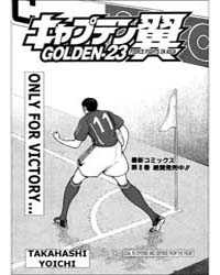 Captain Tsubasa - Golden-23 93 : Offense... Volume Vol. 93 by Takahashi, Yoichi