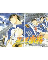 Captain Tsubasa - Road to 2002 1: Toward... Volume Vol. 1 by Takahashi, Yoichi