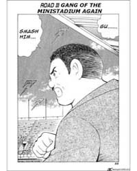Captain Tsubasa - Road to 2002 33: Gang ... Volume Vol. 33 by Takahashi, Yoichi