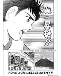 Captain Tsubasa - Road to 2002 79: Invis... Volume Vol. 79 by Takahashi, Yoichi