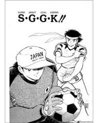 Captain Tsubasa - World Youth 24: Sggk Volume Vol. 24 by Takahashi, Yoichi