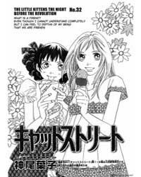 Cat Street 32 Volume Vol. 32 by Kamio, Yoko