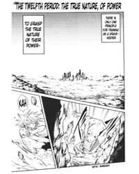 Cerberus 12 Volume Vol. 12 by Takumi, Fukui