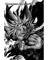 Cerberus 2 Volume Vol. 2 by Takumi, Fukui