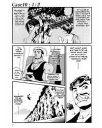 Change 123 10 : 1 2 Volume Vol. 10 by Sakaguchi, Iku